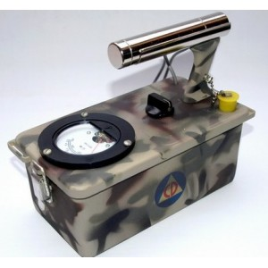 CDV-700 Special Edition Cammo & Custom Finish