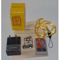 Biri-1 Tiny Keychain Dosimeter