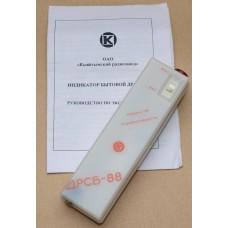 White Kvarts DRSB-88, Super Rare!