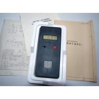 SINTZKS Russian Geiger Counter - 1 ONLY!