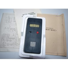 SINTZKS Russian Geiger Counter - 1 ONLY!